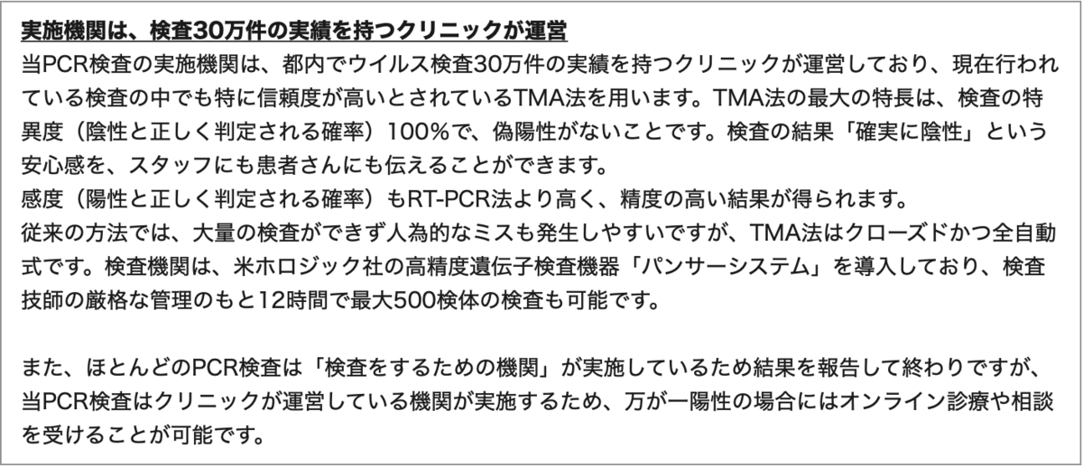f:id:masaomikono:20201218101135p:plain