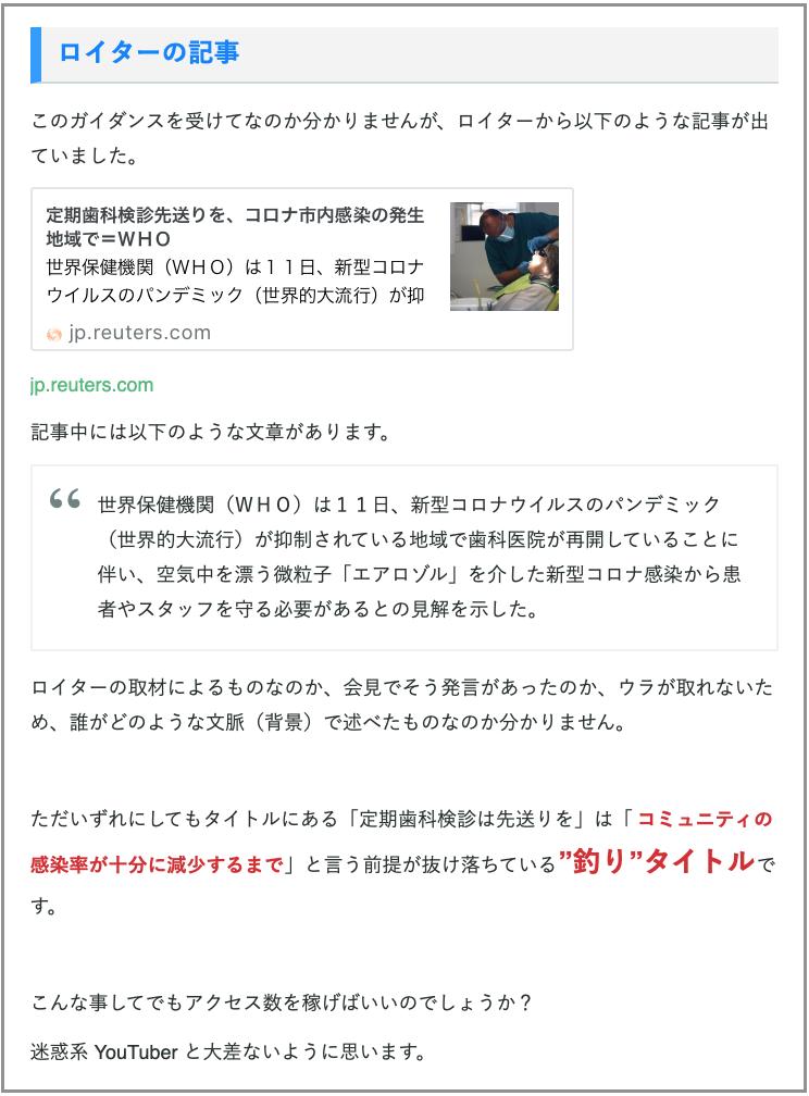 f:id:masaomikono:20201219135353p:plain