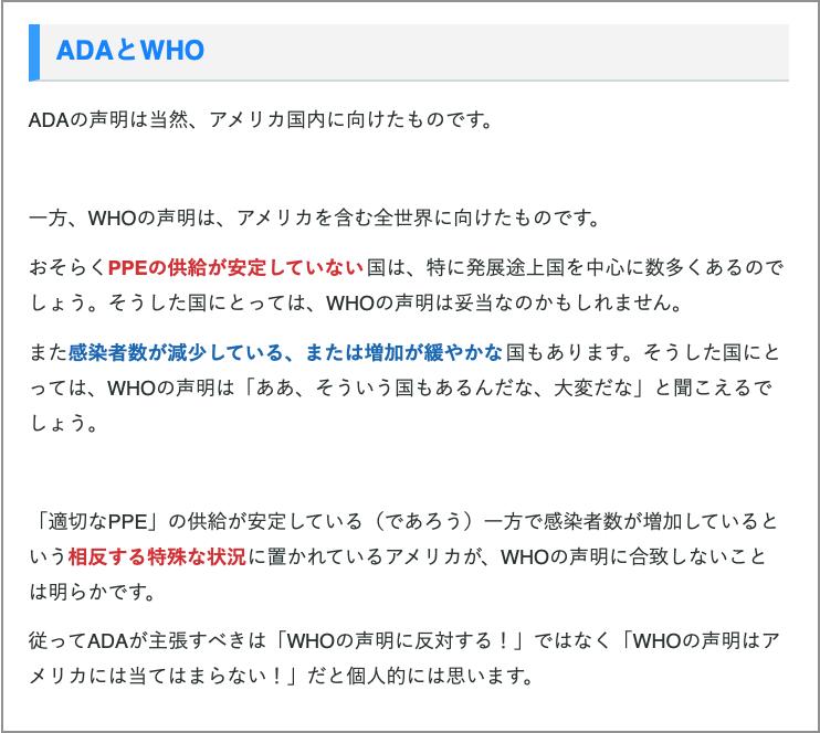 f:id:masaomikono:20201219140024p:plain