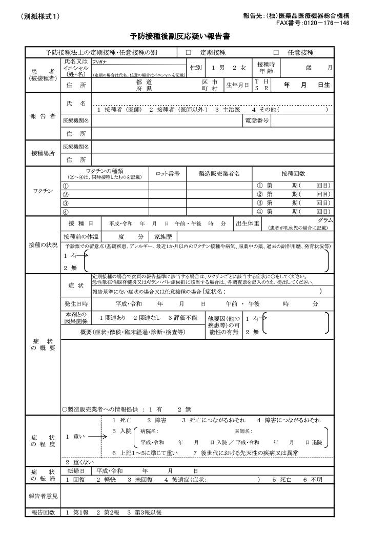 f:id:masaomikono:20210213172938p:plain