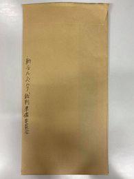 f:id:masaomikono:20210618145753j:plain