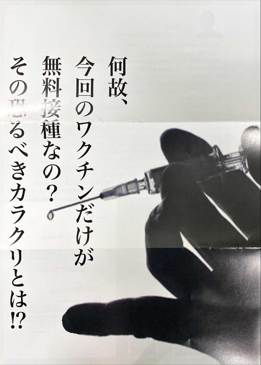 f:id:masaomikono:20210618145813j:plain