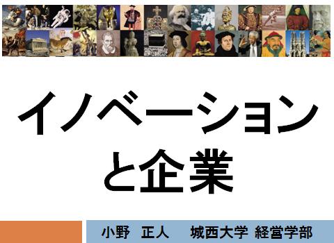 f:id:masaono777:20110815091328p:image:w640