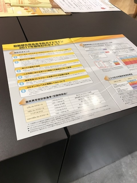 f:id:masaoro:20170927000921j:plain