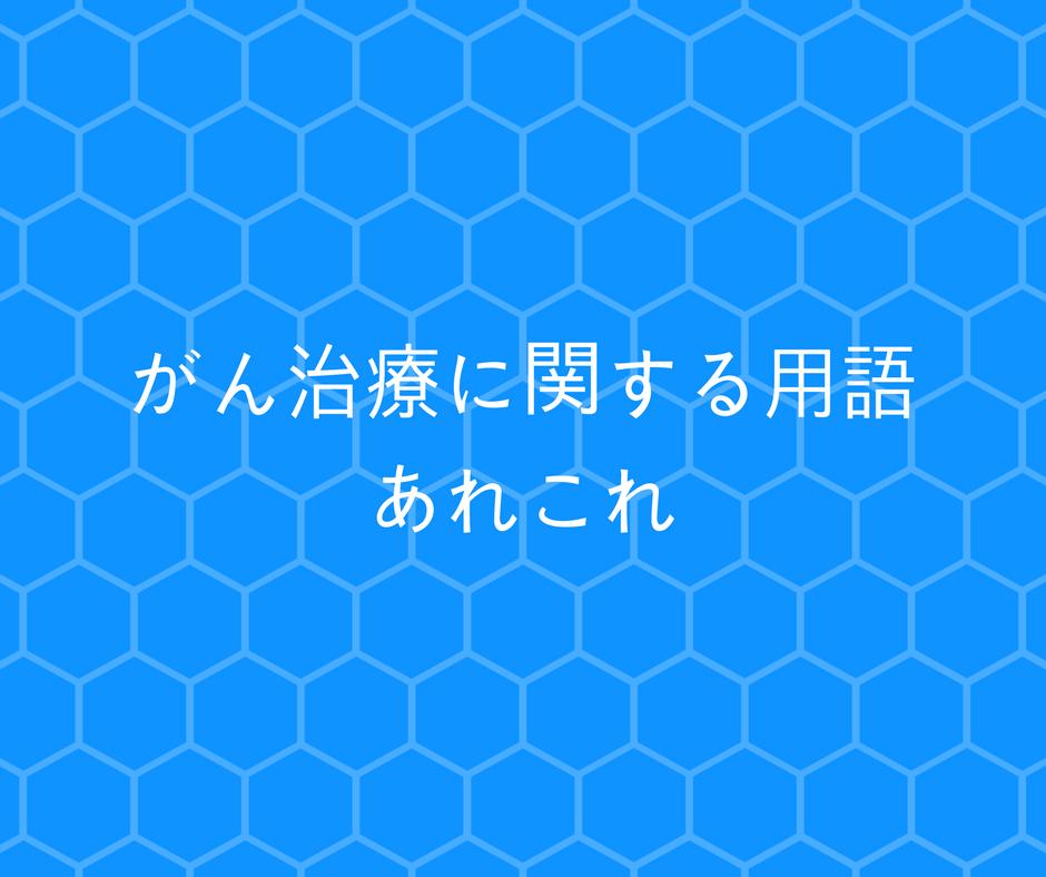 f:id:masaoro:20171110234444p:plain