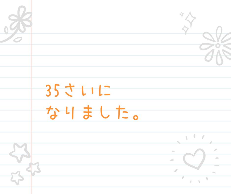 f:id:masaoro:20171115211957p:plain