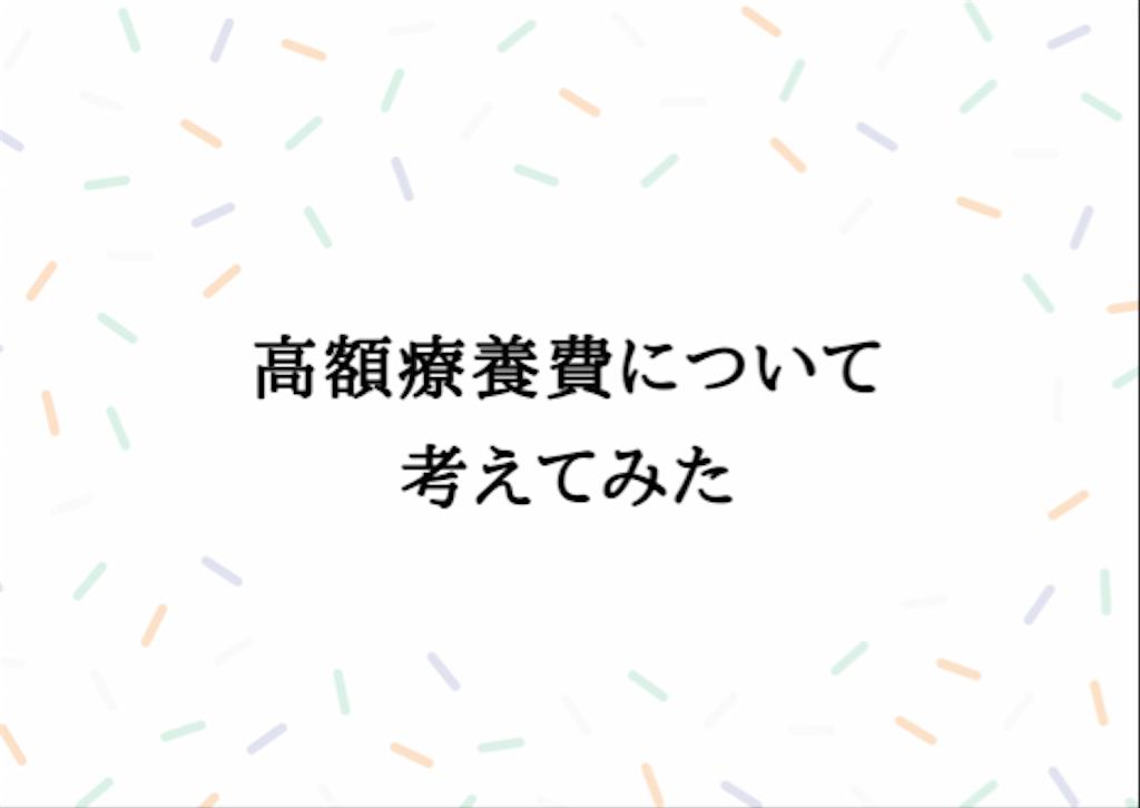 f:id:masaoro:20171119001941p:image