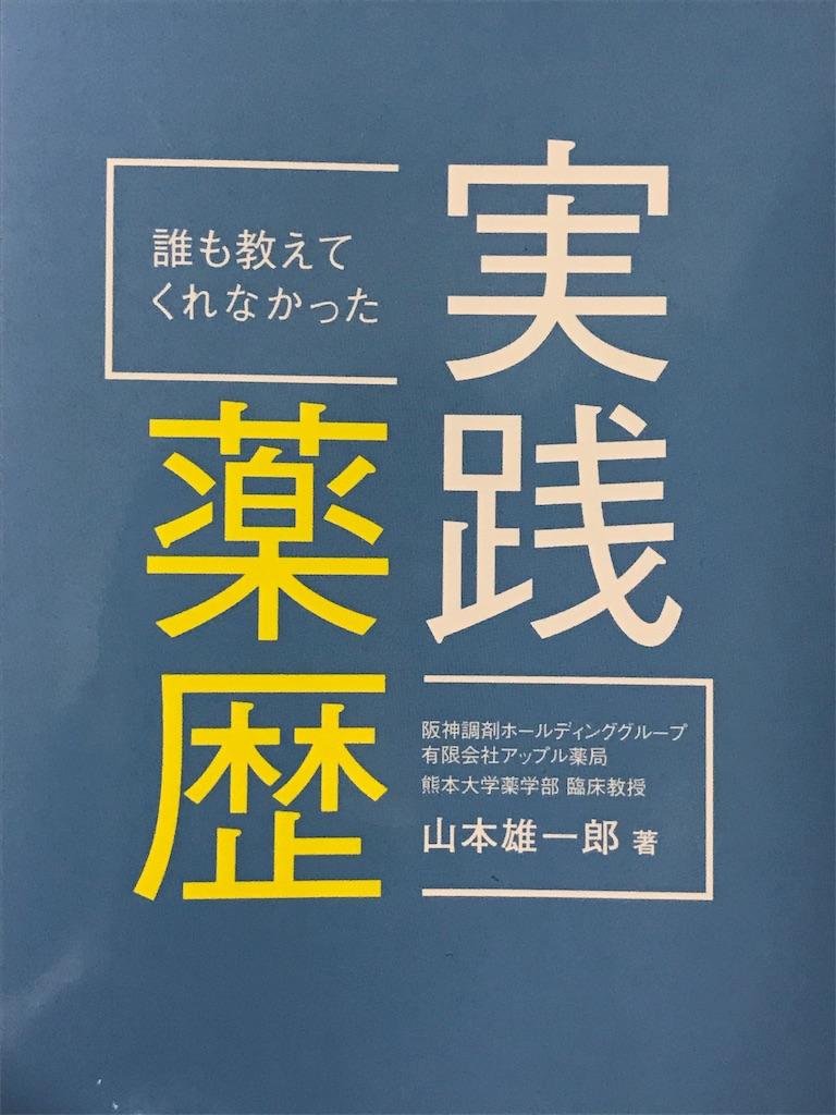 f:id:masaoro:20180910235157j:image