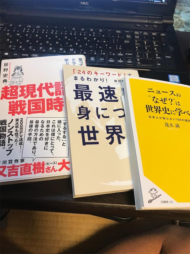 f:id:masaoro:20190114204703j:image