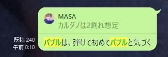 f:id:masaprediction:20210922084651p:plain