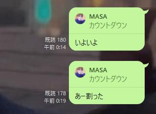 f:id:masaprediction:20210923115331p:plain