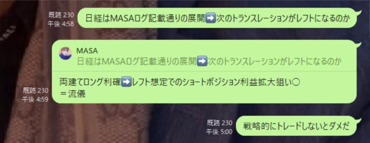 f:id:masaprediction:20210925105801p:plain
