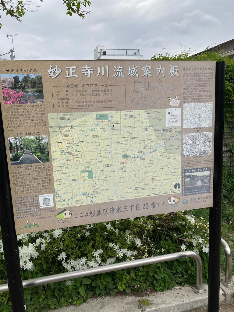 f:id:masaru-arameya:20210405090523j:image
