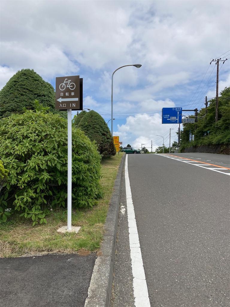 f:id:masaru-arameya:20210613075037j:image