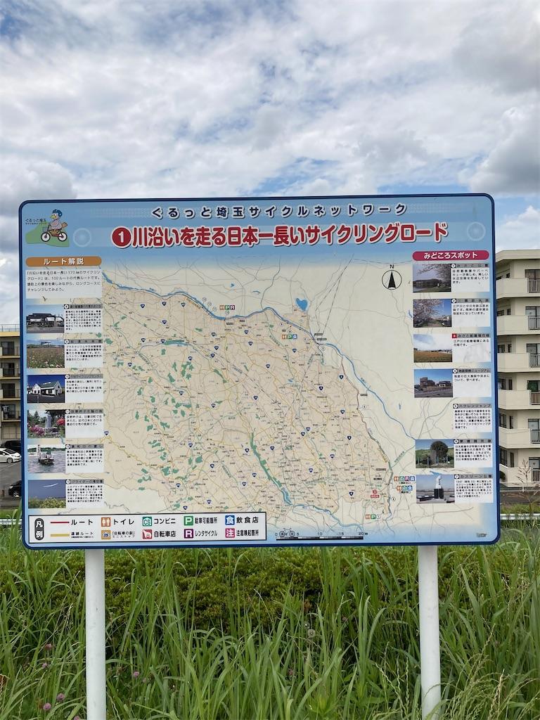 f:id:masaru-arameya:20210624132618j:image