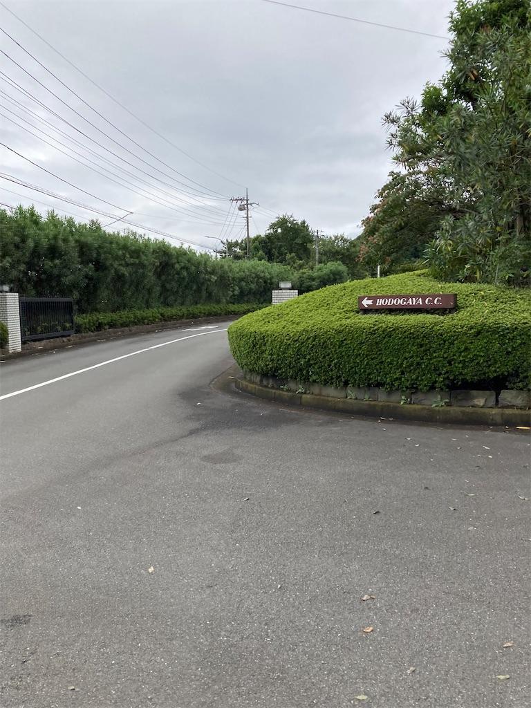 f:id:masaru-arameya:20210905200449j:image