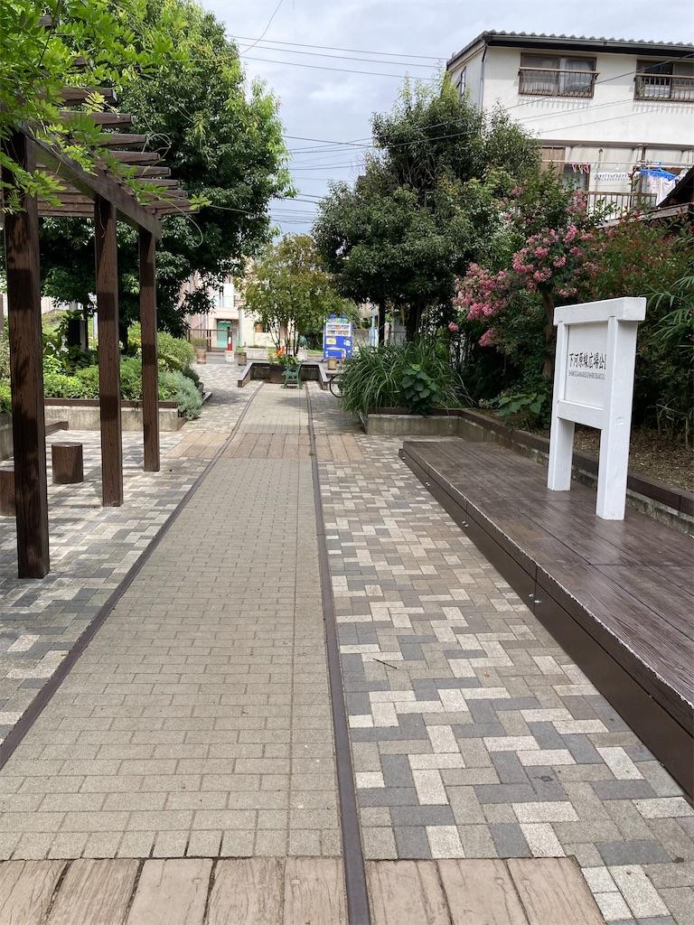 f:id:masaru-arameya:20210908200554j:image