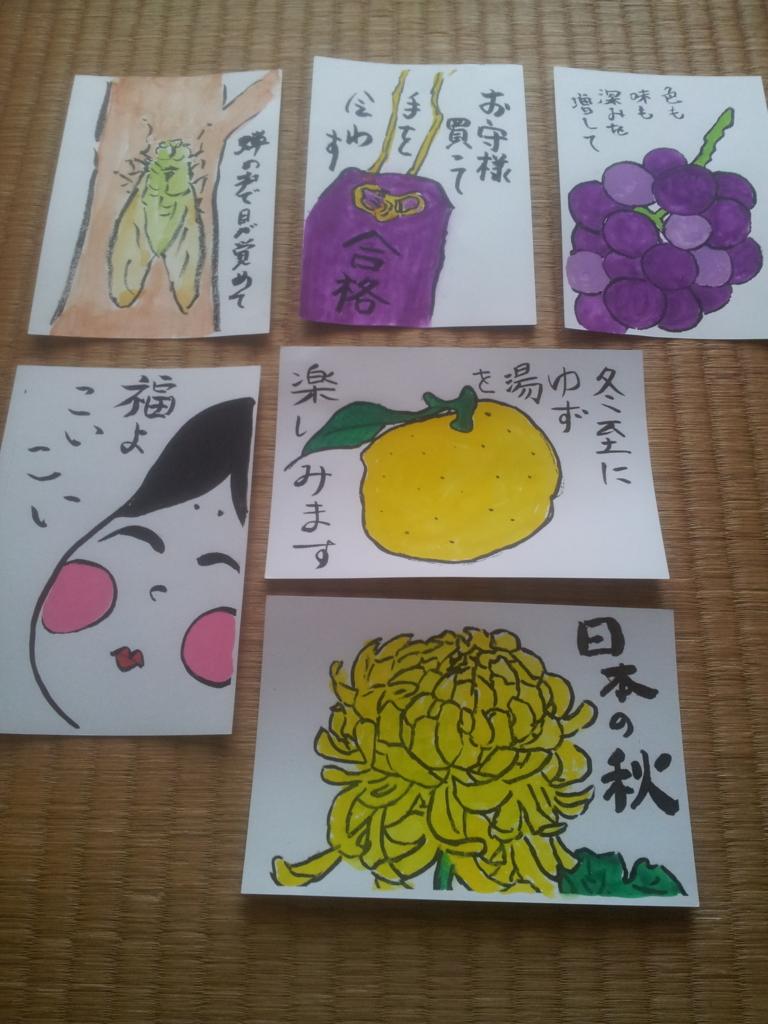 f:id:masaru-masaru-3889:20160519113415j:plain