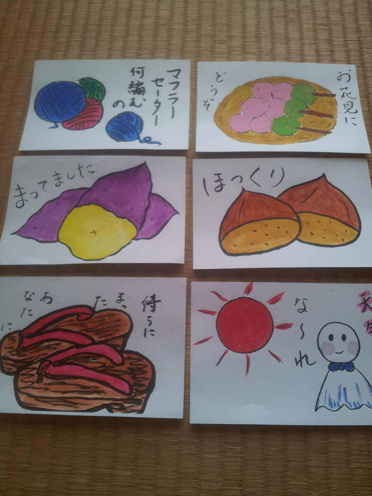 f:id:masaru-masaru-3889:20160519113629j:plain