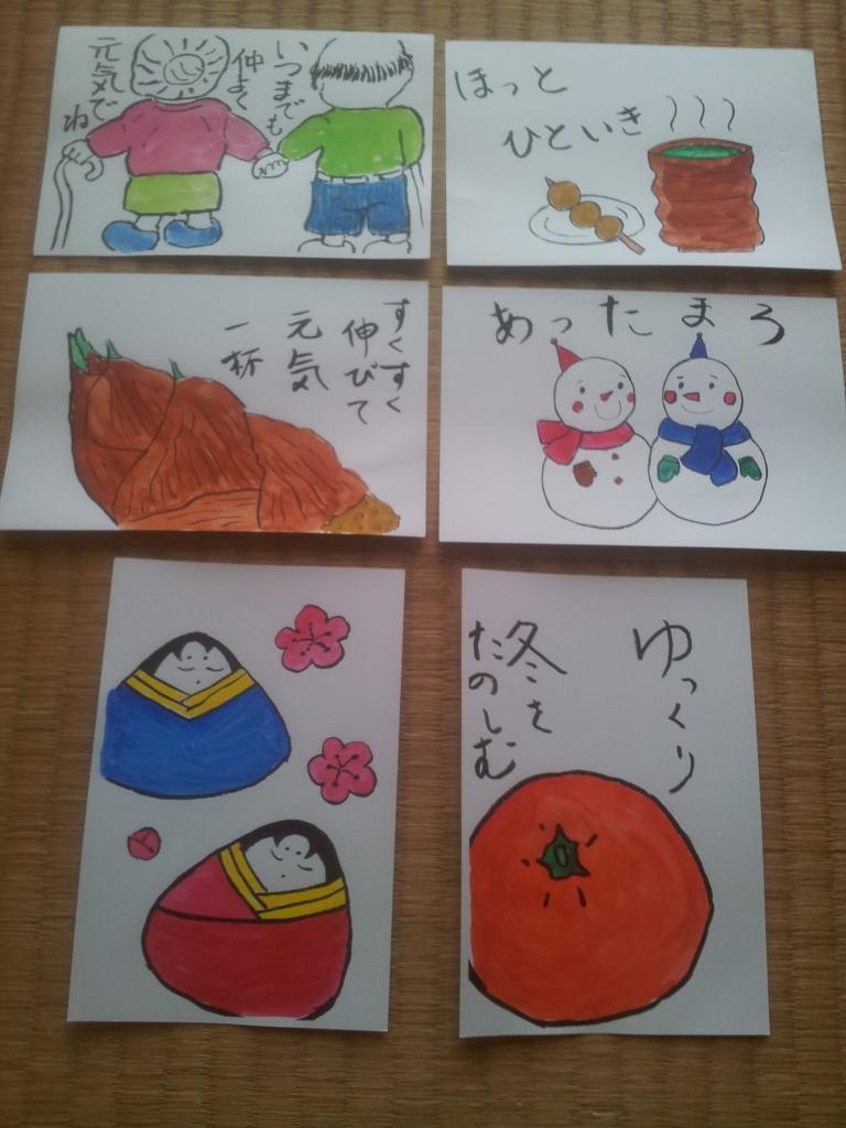 f:id:masaru-masaru-3889:20160519114204j:plain