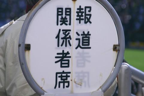 f:id:masaru-masaru-3889:20160528081001j:plain