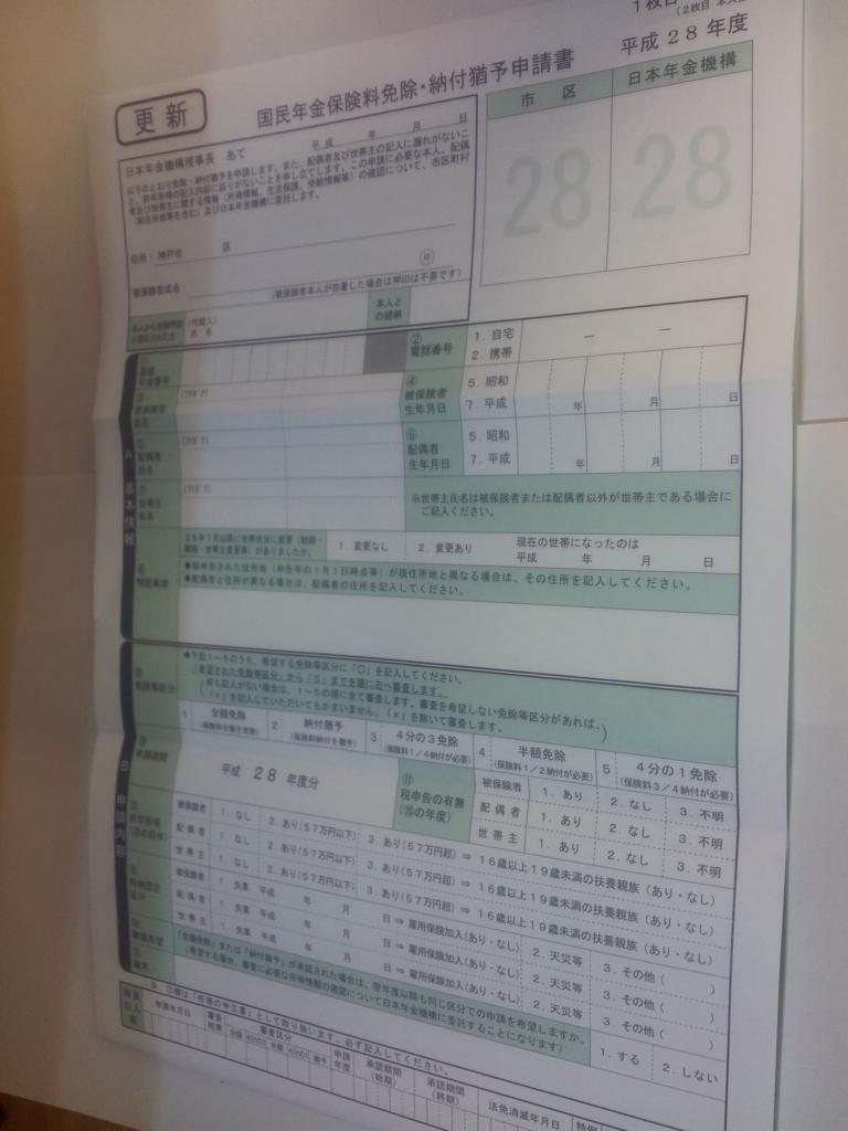 f:id:masaru-masaru-3889:20160703075320j:plain