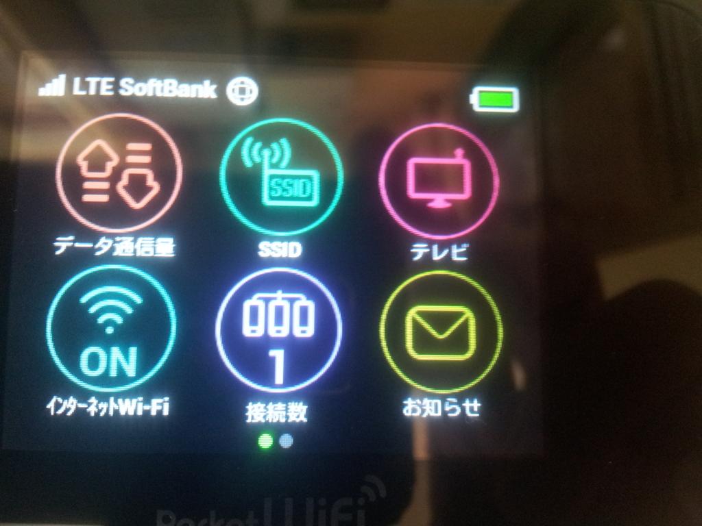f:id:masaru-masaru-3889:20160806113515j:plain