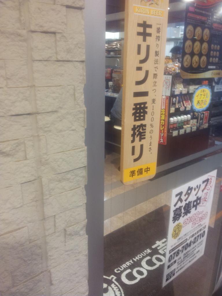 f:id:masaru-masaru-3889:20160817113600j:plain