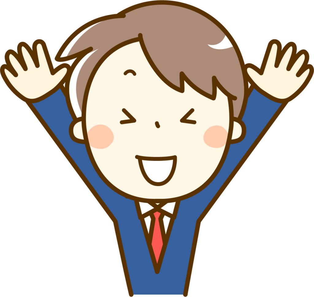 f:id:masaru-masaru-3889:20160825214318j:plain