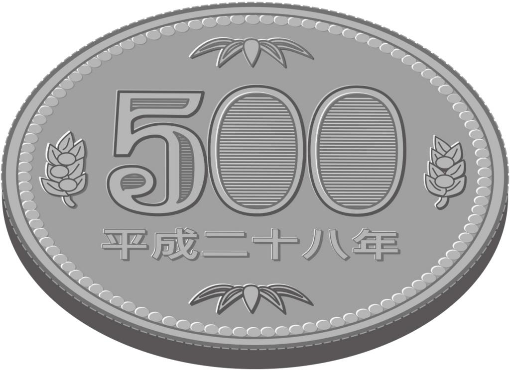 f:id:masaru-masaru-3889:20160901163832j:plain