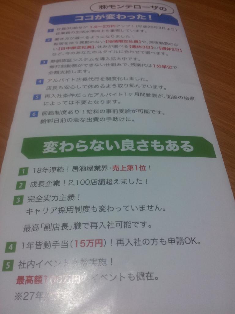 f:id:masaru-masaru-3889:20160902202608j:plain