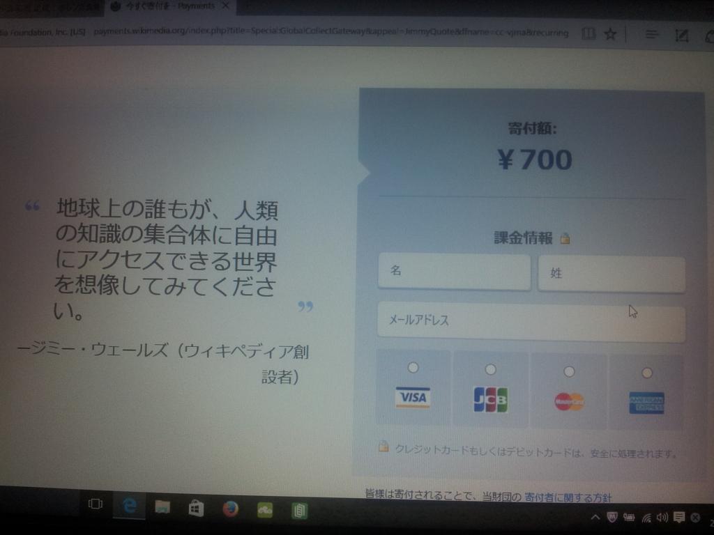 f:id:masaru-masaru-3889:20160908103434j:plain