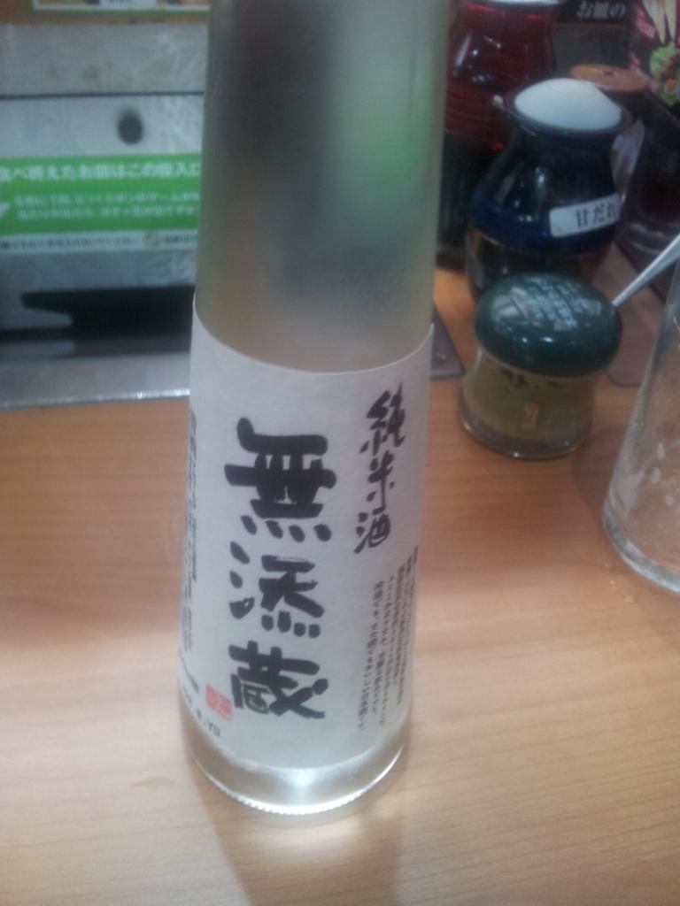 f:id:masaru-masaru-3889:20160917101623j:plain