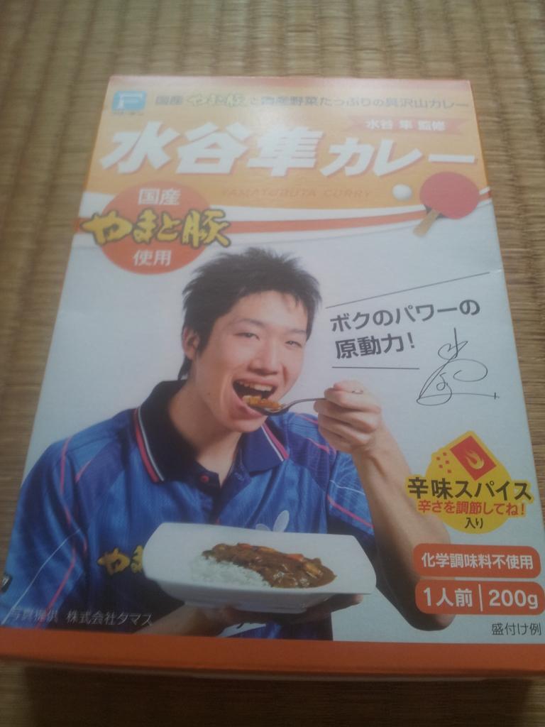 f:id:masaru-masaru-3889:20160918135055j:plain