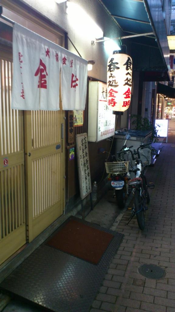f:id:masaru-masaru-3889:20161006221645j:plain