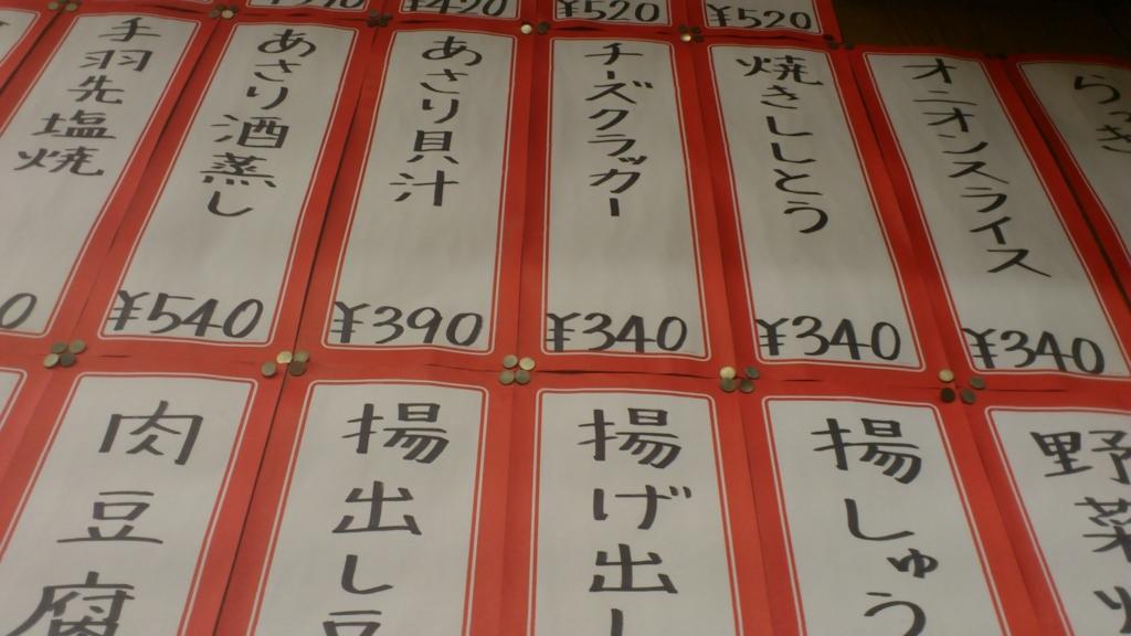 f:id:masaru-masaru-3889:20161007073025j:plain
