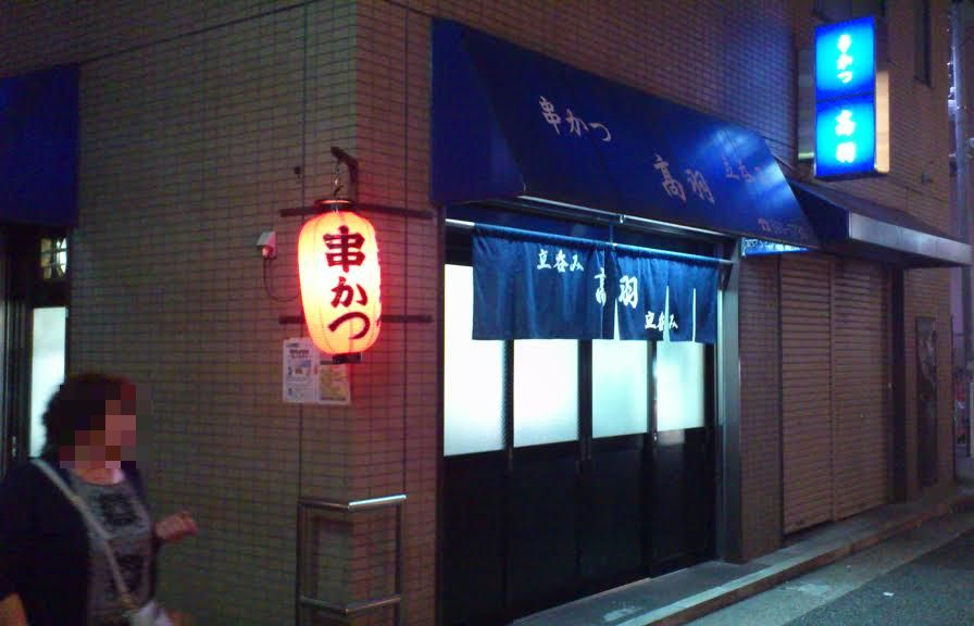 f:id:masaru-masaru-3889:20161016175018j:plain