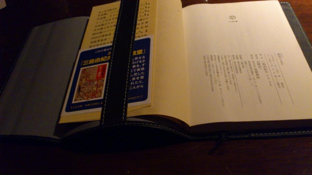 f:id:masaru-masaru-3889:20161023154201j:plain