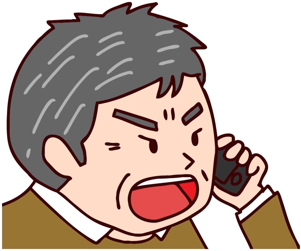 f:id:masaru-masaru-3889:20161030000437j:plain