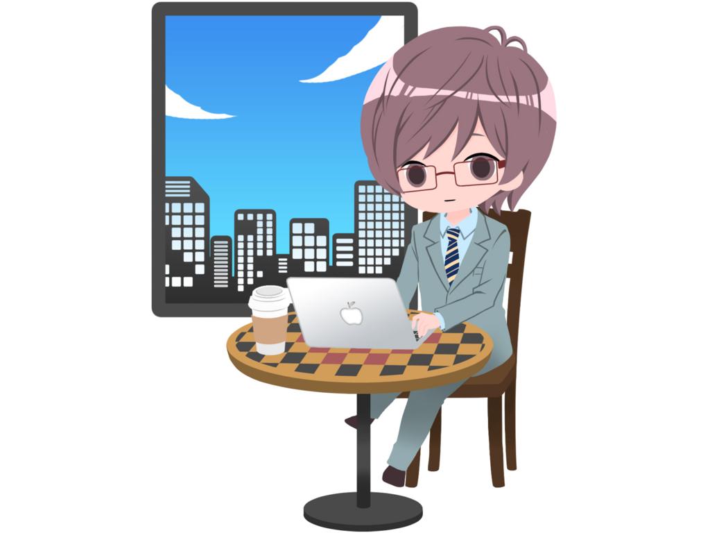 f:id:masaru-masaru-3889:20161123143620j:plain