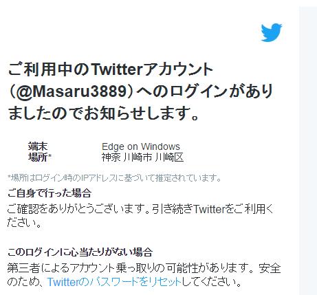 f:id:masaru-masaru-3889:20161124213910p:plain
