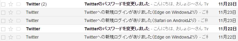 f:id:masaru-masaru-3889:20161124215901p:plain