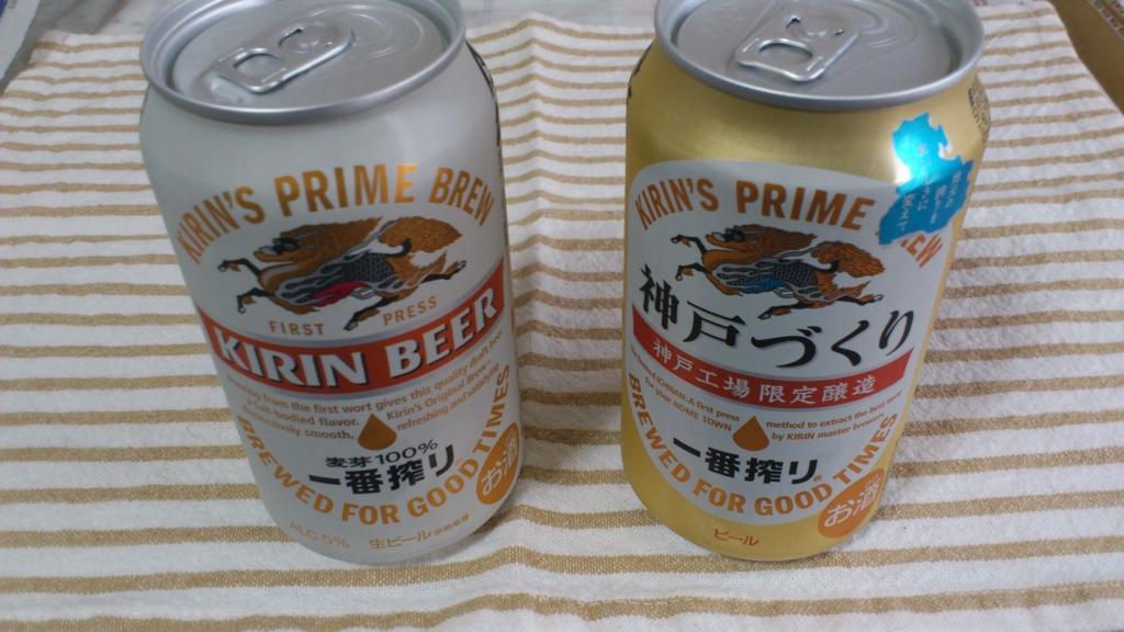 f:id:masaru-masaru-3889:20161204103208j:plain
