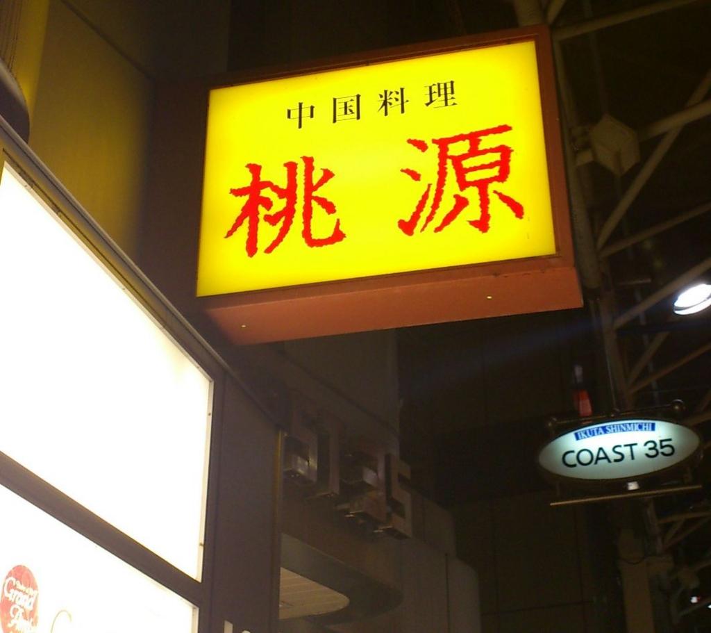 f:id:masaru-masaru-3889:20161219231117j:plain