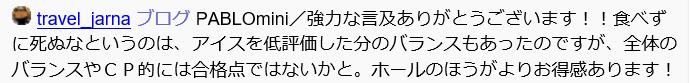 f:id:masaru-masaru-3889:20161224215725p:plain