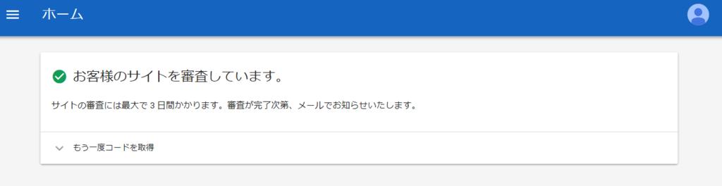 f:id:masaru-masaru-3889:20161227144811p:plain