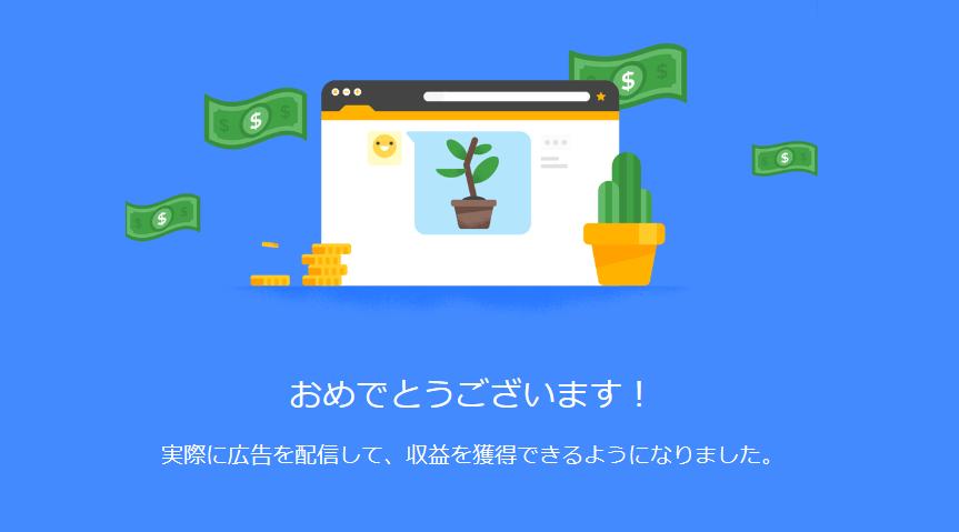 f:id:masaru-masaru-3889:20161227193828p:plain