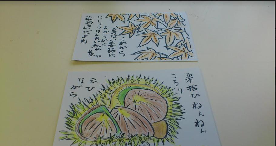 f:id:masaru-masaru-3889:20161229104348p:plain