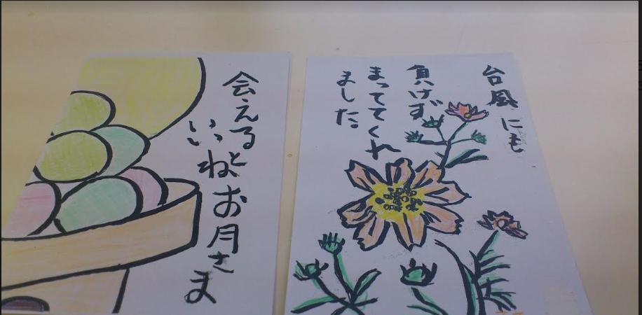 f:id:masaru-masaru-3889:20161229105231p:plain