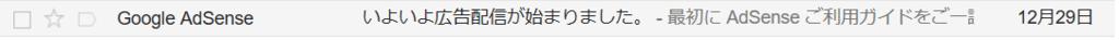 f:id:masaru-masaru-3889:20161230202144p:plain